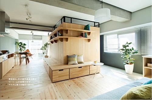 Nhật Bản: Mang thiên nhiên vào nhà